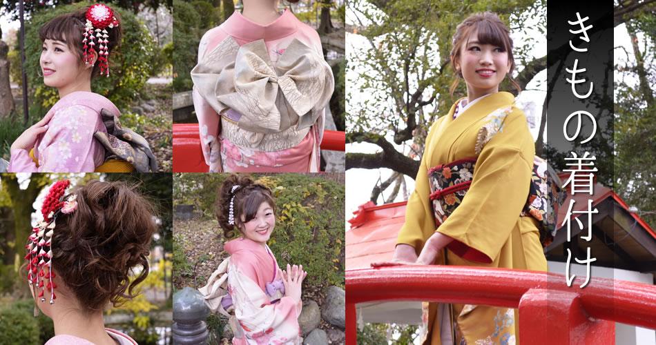 成人式の着付け・ヘアメイクは、富士市・富士宮・清水町の美容院『テク・アートグループ』